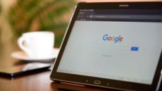 Content für Google